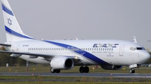 Israel Airlines