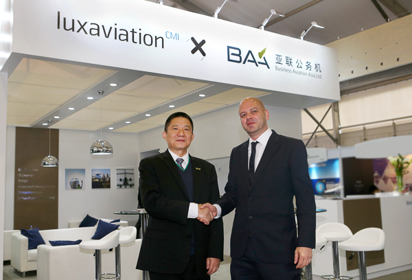 Luxaviation Allies with BAA