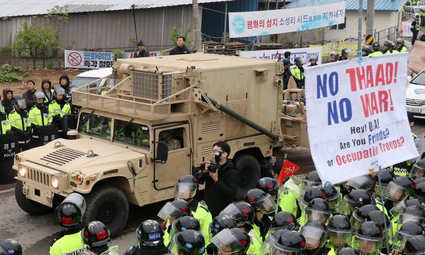 Part of the Thaad system arrives in Seongju, South Korea