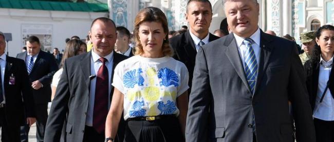 President Poroshenko's wife